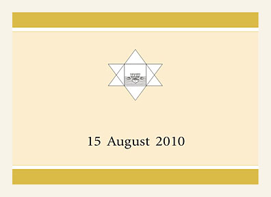 15aug2010date