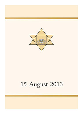Даршан 15 августа 2013 – День Рождения Шри Ауробиндо