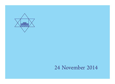 Даршан 24 ноября 2014 — День Сиддхи