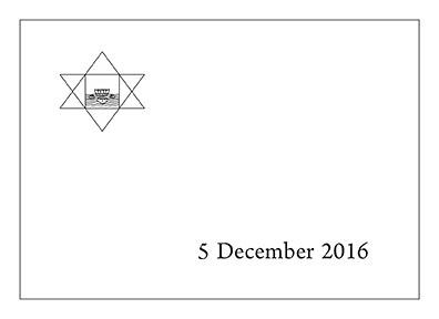 Изображение: Даршан 5 декабря 2016 — День Махасамадхи Шри Ауробиндо